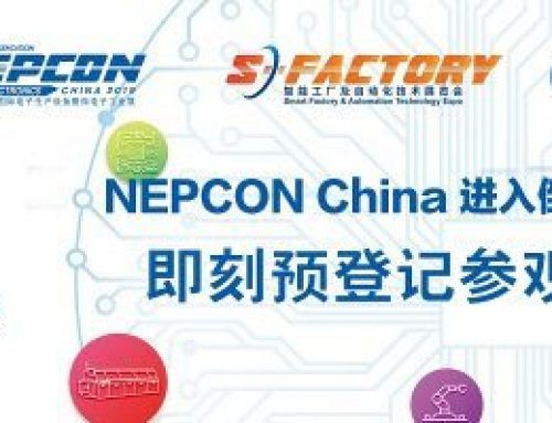 Welcome to Visit ZhenHuaXing in NEPCON China 2019